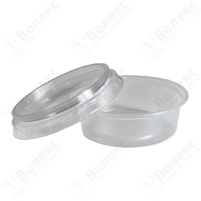 Plastic sauce container 50cc FT 154 50 РP